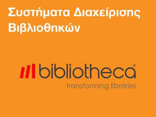 naco_biblioteca