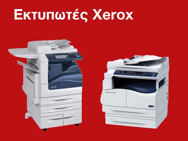xerox_demo